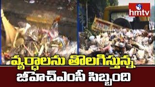 Live Updates Near Hussain Sagar | GHMC Facing Problems On Garbage | hmtv