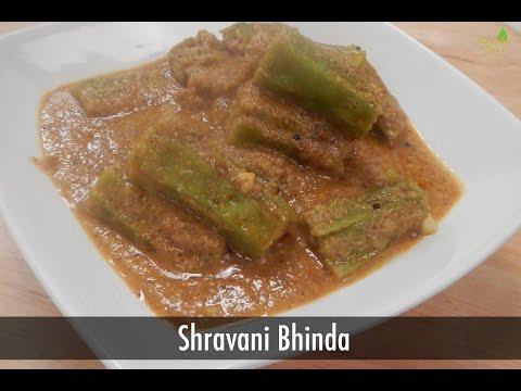 Shravani Bhinda (Ladyfinger in Mustard Coconut Gravy) - Ganesh Chaturthi Special