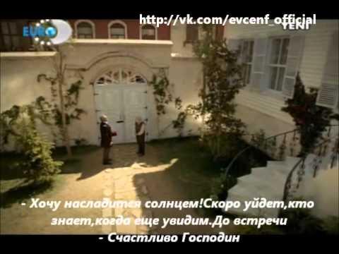 Veda 1.Bolum (rus)