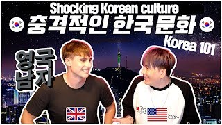 처음 한국에 온 외국인들이 느끼는 충격적인 것들(FT.영국남자 조쉬) Shocking Korean Culture for foreigners (Ft. KoreanEnglishman)