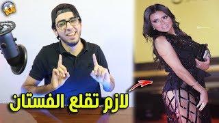 ازاي دا يحصل في مهرجان القاهرة السينمائي .. فستان رانيا يوسف ؟