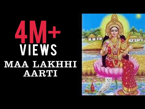 Ma Lakkhi Aarti   Lakshmi Puja Bangla Song By Antara Nandy video