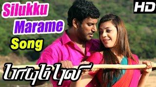 Paayum Puli Tamil Movie | Scenes | silukku marame video song | D Imman | Vishal | Kajal Agarwal