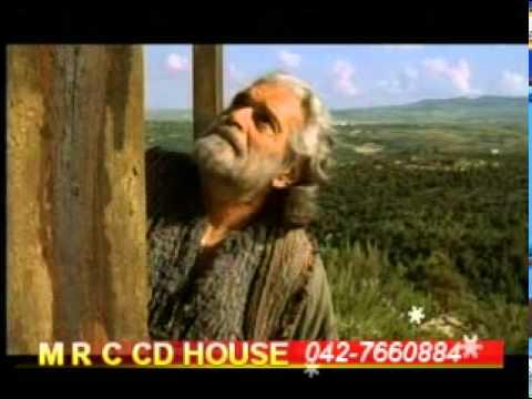 """Christian Song""""Main Sabar Day Naal Aas Rakh Kay Yuhawa Di Karda sa Intazari"""""""