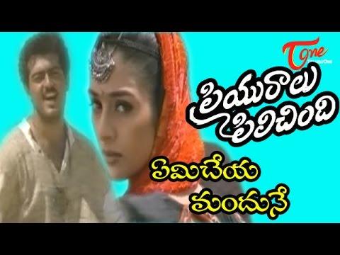 Maanasa Manduna G. Anand mp3 download