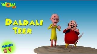 Motu Patlu Cartoons In Hindi |  Animated cartoon | Daldali teer | Wow Kidz