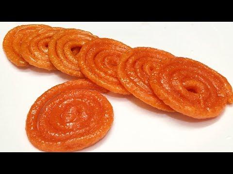 రవ్వతో ఇలా జిలేబి చేయండి చాలా టేస్టీ గా బయటవాటి కంటే రుచిగా వస్తాయి |Instant Jalebi recipe In telugu