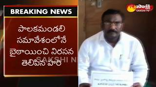 High Tension at Vijayawada APCO Meeting | Meddela Hari Stage Protest