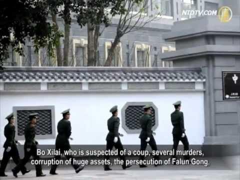 Gu Kailai's Trial Exposes Dark Secrets