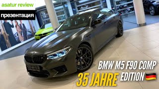 🇩🇪 BMW M5 F90 Competition 35 JAHRE Edition