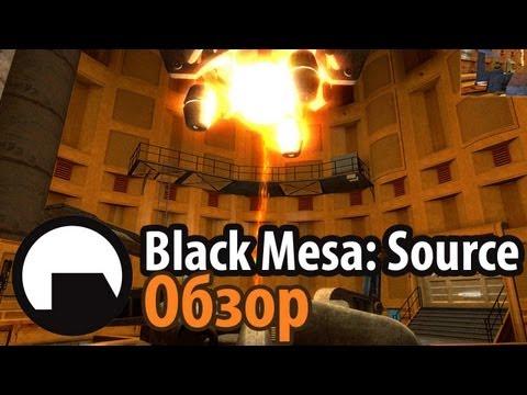 Black Mesa: Source - Обзор Нифёдова