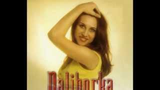 "Daliborka Lakić: ""Zaveo Si Zaveo"" - Srpska Narodna Muzika / Serbian Folk Music"