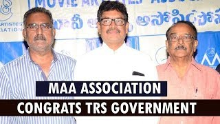 Maa Association Congrats TRS Government | MAA Pressmeet relating to Victory of TRS