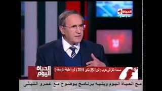 فيديو| أسامة الغزالي حرب : كل من يقول علي 25 يناير مؤامرة هم رموز وخدامين مبارك