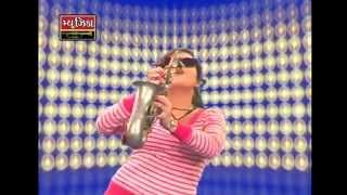 download lagu Daru Pidho  Song  Kamlesh Barot  Dj gratis