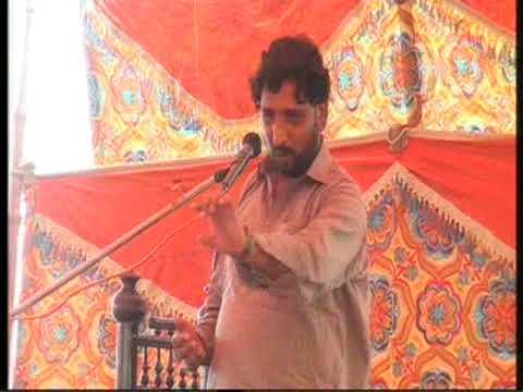 Zakir majlis aza 17 june 2018 narang mandi narowal