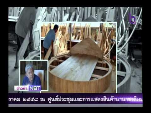 Asean News NBT 20 มกราคม 2558