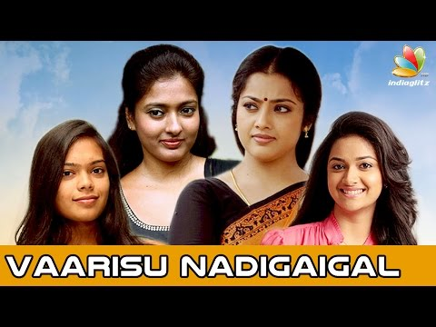 Vaarisu Nadigaigal of Today | Tamil Actresses with Famous Parents in Kollywood thumbnail