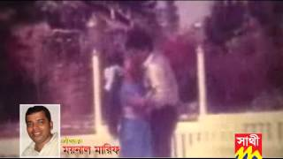 Alamgir & Shabana, Achena, Bangla Movie Song