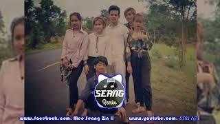 Vai Lerng Bast Song Remix Music Vai Lerng Kp Seri