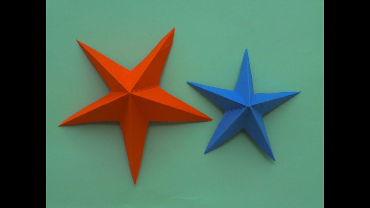 Объёмная звезда из бумаги как сделать