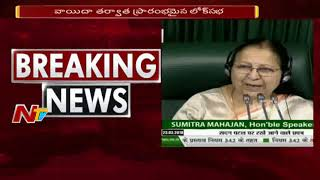 Speaker Sumitra Mahajan Adjourned Lok Sabha After MPs Ruckus