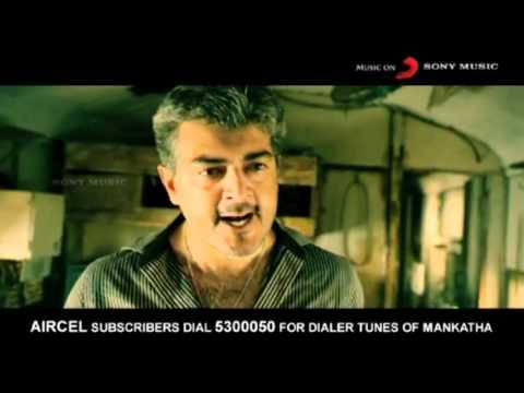 Mangatha Tamil Film Latest Trailer video
