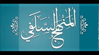 إيّاك يا سلفي وسوءالأخلاقك ! - محمد بن رمزان الهاجري