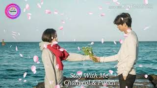 Stay With Me (Goblin OST) - Chanyeol & Punch with me (Agustina lyric)