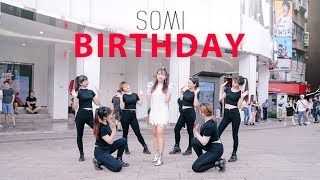 [KPOP IN PUBLIC CHALLENGE] SOMI (전소미) _ BIRTHDAY Dance Cover by DAZZLING from Taiwan