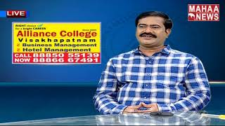 Special Discussion With Prof Satish Kumar About Business Management & Hotel Management | MAHAA NEWS