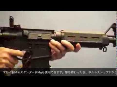 KSC 電動M4 マグプルCQB まとめ