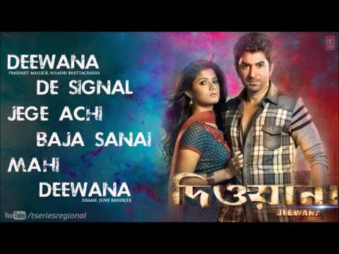 Deewana (2013) Bengali Movie Full Songs Jukebox - Feat. Jeet & Srabanti video