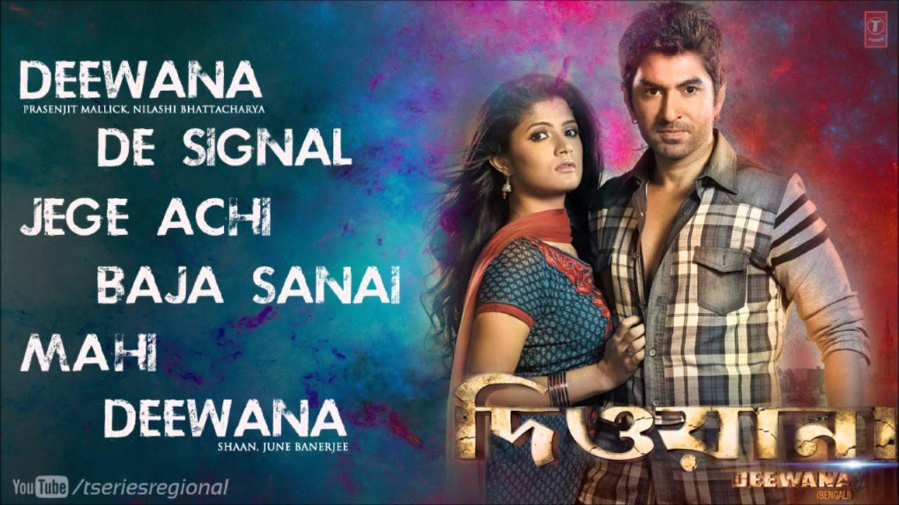 Deewana (2013) [Bengali] SL DM - Jeet, Srabanti, Biswajit Chakraborty, Bharat Kaul, Supriyo Dutta, Tulika Basu & Mausumi Saha