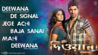 Macho Mastanaa - Deewana (2013) Bengali Movie Full Songs Jukebox - Feat. Jeet & Srabanti