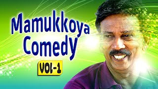 Mamukkoya Best Comedy Scenes Vol - 1 | Nonstop Comedy | Malayalam Comedy Scenes | Dileep, Innocent