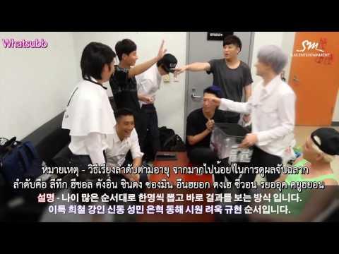 [Whatsubb Thaisub] Super Junior The 7th Album 'MAMACITA' Music Video Event!! - SJ Behind