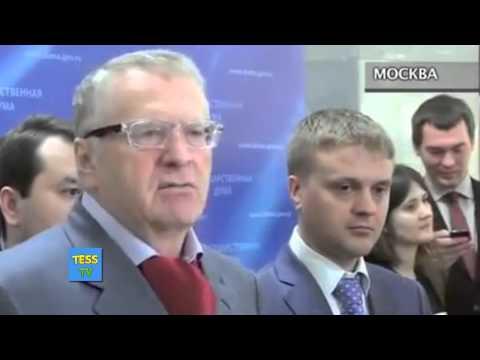 Жириновский был белый дом и нет белого дома и Обама бежит в подштаниках, дома нет и охраны его нет!