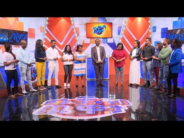 Yebetseb Chewata Season 7 Episode 6