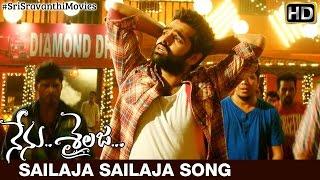 Nenu Sailaja Telugu Movie Songs | Sailaja Sailaja Song Trailer | Ram | Keerthi Suresh | DSP