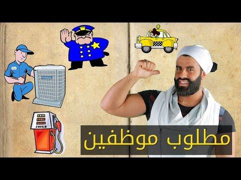 فيديو: تامر حسني.. راغب علامة.. اليسا.. أحمد حلمي وغيرهم.. ماذا عملوا قبل احترافهم الفن؟