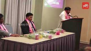 Minister Jagadish Reddy Speech at TRS Party Meet in NATA Convention 2018