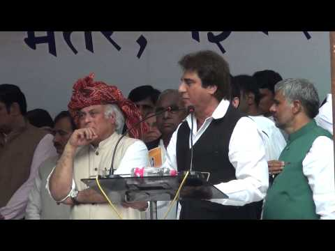 Raj Babbar Speech on Zameen Vapasi Andolan at Jantar Mantar against Modi Government.