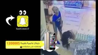 فضيحة جديدة : وقوع هيفا ماجيك ومؤخرة السيلكون تتحرك وتذوب هههههههههه