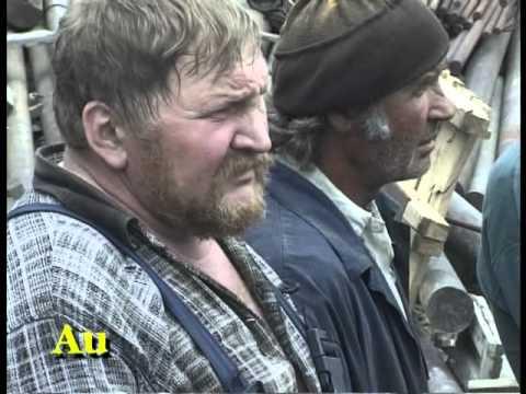 Золото Якутии, артель Нирунган, Нерюнгри,  Якутия, 2004