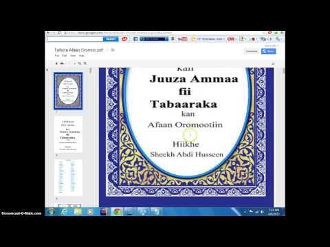 How to get Oromo Quran in PC(Afaan Oromo)
