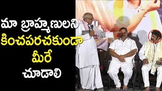 Bramhin Pandit Speech At Jai Simha Press Meet | Balakrishna