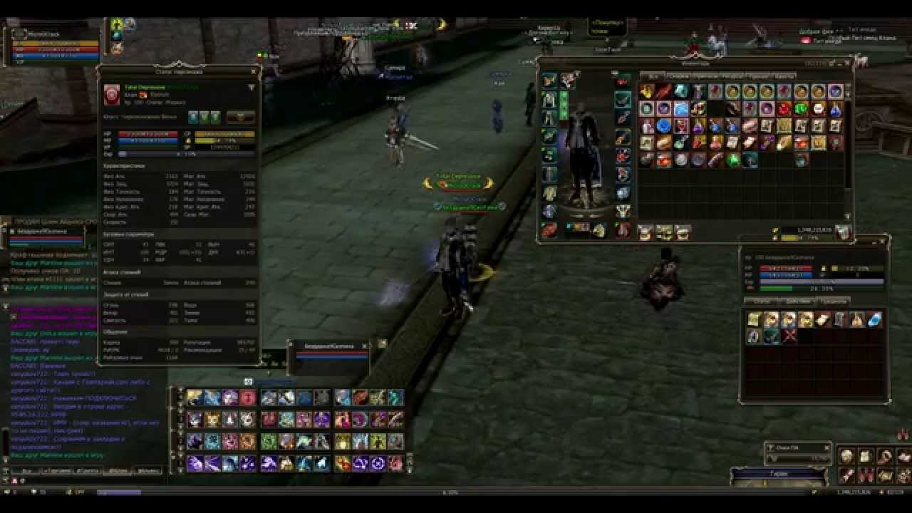 Lineage 2 revolution soft launched