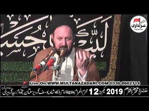 1st Muharram 2019   Maulana Ali Hussain Madni   Imambargah Shahgardaiz Multan