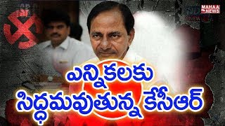 Reason Behind CM KCR Announcing MLAs Progress on Phone..? | Back Door Politics